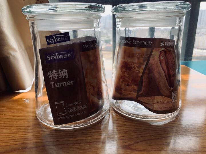 喜碧(scybe) 特纳玻璃瓶玻璃密封罐储物罐茶叶罐粮食罐奶粉罐干果罐 特纳储藏瓶900MLx2 晒单图