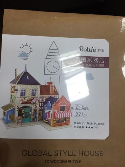 若态 儿童积木玩具立体木质拼图拼装模型手工拼插积木英国乐器店小屋F132 晒单图