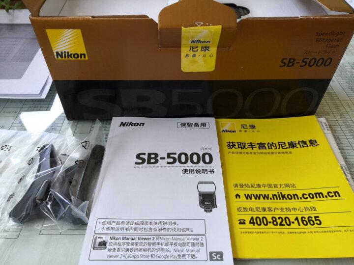 尼康(Nikon) SB-5000闪光灯适用于尼康单反相机 D750 D800 D850 晒单图