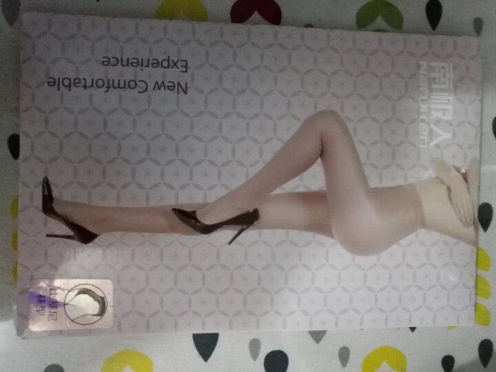 南极人丝袜女夏季轻薄显瘦包芯丝性感防勾丝打底连裤袜 连裤袜(比基尼肤) 均码 晒单图