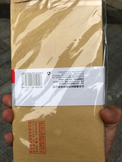惠朗(huilang)0648-5号牛皮信封 邮局标准信封20张(单包) 晒单图