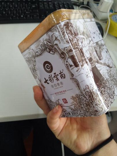 七彩云南茶叶普洱茶熟茶散茶 熟散200g 晒单图