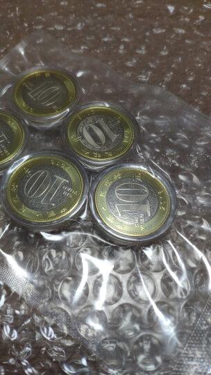 楚天藏品 2016年猴年纪念币 生肖贺岁猴币 10元面值双色流通币 5枚 晒单图