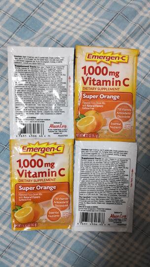 Emergen-C美国进口维生素C泡腾粉VC含多种b维生素成人儿童提高免疫力 橘子味2盒 晒单图