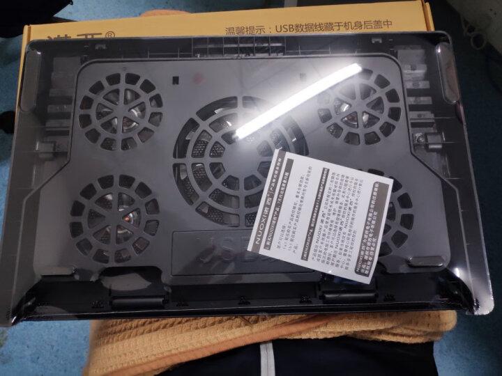 诺西 NUOXI H9笔记本散热器(笔记本支架/散热垫/电脑配件/6风扇/可调节风速和支架/黑色/15.6英寸) 晒单图