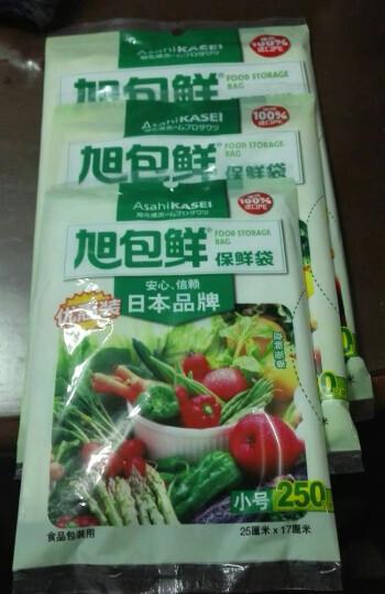 旭包鲜 日本品牌一次性PE抽取式保鲜袋小号25cm*17cm*100只装耐高温透明食品塑料袋 晒单图