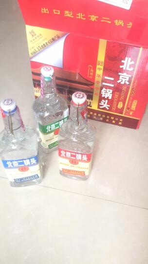 永丰牌北京二锅头白酒出口型小方瓶永丰二锅头42度500ml清香型白酒42°纯粮食酒 出口小方瓶 三色12瓶装 晒单图