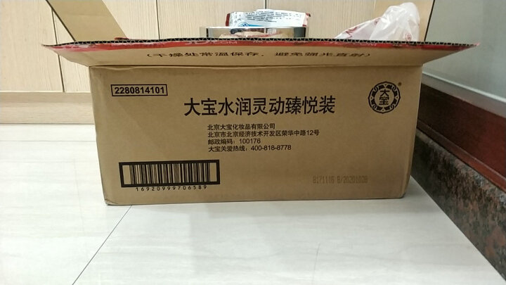 欧莱雅(LOREAL)金致臻颜奢养精华油 30ml(新旧包装随机发货,赠品,请勿单独购买) 晒单图