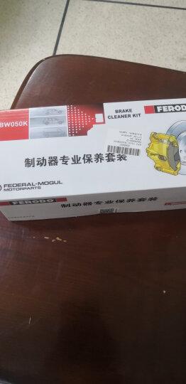 菲罗多(Ferodo)FBZ050 欧洲原装进口汽车/摩托车刹车油/制动液通用标准DOT5.1 500ml 晒单图