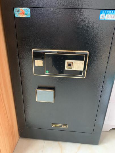 虎牌保险柜爱尚系列70cm80cm指纹密码家用办公防盗保险箱保管箱 B 晒单图