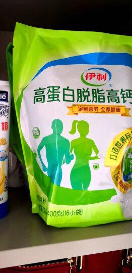 伊利高蛋白脱脂高钙奶粉400g 脱脂奶粉 成人高钙奶粉 方便装(新老包装随机发货) 晒单图