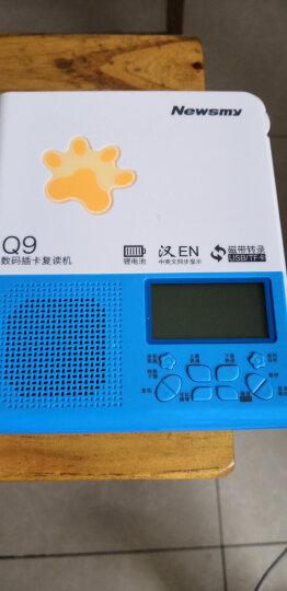 纽曼复读机99G锂电版 可充电中小学生英语学习机 课后辅导教学用磁带机 卡带播放机录音机随身听6小时播放 晒单图