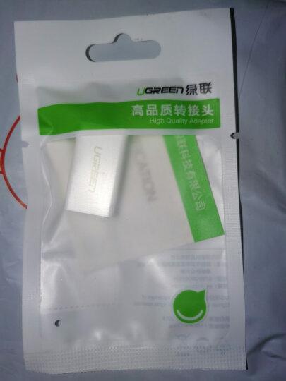 绿联 Type-C转接头 USB3.0安卓手机接U盘OTG数据线USB-C转换器头 通用华为小米一加手机苹果新MacBook30155 晒单图