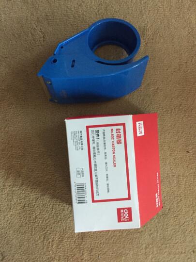 得力(deli)封箱器打包器胶带底座 适用胶带宽度60mm内胶带切割机 办公用品 颜色随机802 晒单图