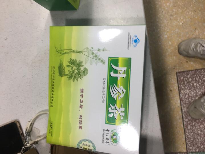 济福生牌 中江丹参茶20包/盒 降血脂耐缺氧可搭配降血糖血压三高三七丹参保心茶养生茶袋泡茶 8盒 160包 晒单图