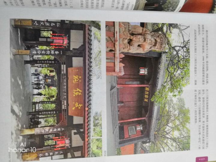 中国古代建筑知识普及与传承系列丛书中国古建筑地图:湖南古建筑地图 晒单图