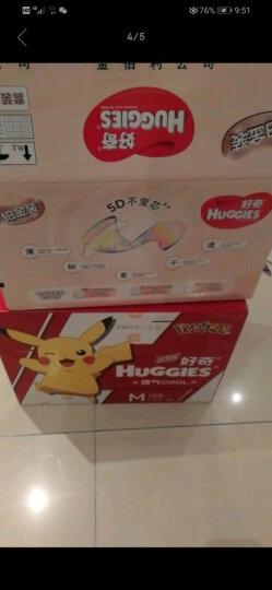 好奇Huggies 铂金装拉拉裤 超薄透气小内裤 XL64片(12-17kg) 晒单图