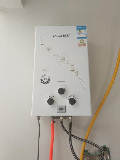 都太(Dutai)Q02即热式家用燃气热水器 强排式煤气热水器 低水压启动 提供安装 8 升 数显金花款 液化气 晒单图