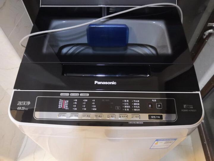 松下(Panasonic)洗衣机全自动波轮7.5公斤 泡沫发生技术 羊毛洗 精洗技术 桶洗净XQB75-H77321灰色 晒单图