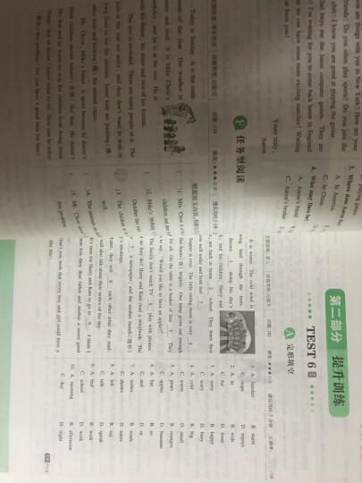 开心英语一本中考英语完形填空与阅读理解150篇初中英语专项训练习册九年级上下册中考英语 晒单图