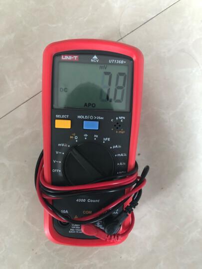 优利德(UNI-T)UT61D 自动量程数字万用表 多功能带背光 真有效值 数显万能表交直流测量表 晒单图