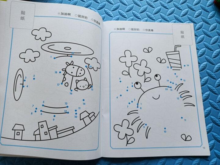 邦臣小红花·宝宝连线:数字1-100 晒单图