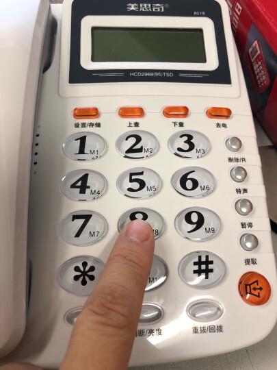 美思奇(MSQ)电话机座机 固定电话 办公家用 10组快捷拨号 免电池 8018白色 晒单图