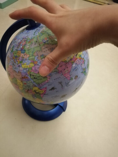北斗儿童地球仪·AR地球仪23厘米(新年礼盒 给孩子一个地球仪,让他触摸全世界。) 晒单图