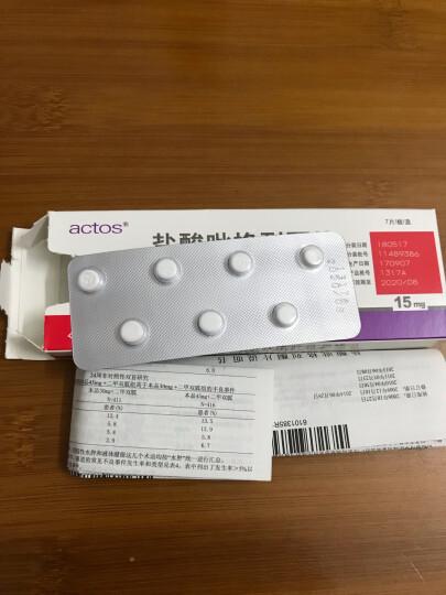 艾可拓(actos)盐酸吡格列酮片 15mg*7片/板/盒 晒单图
