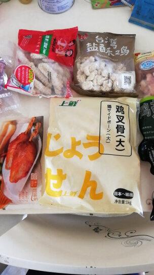 大成姐妹厨房 台湾盐酥鸡 500g 原味鸡米花鸡丁 炸鸡块炸鸡裹粉 休闲食品油炸食品 裹粉炸鸡半成品 晒单图