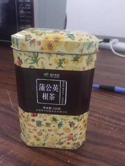 喜乐田园 野生蒲公英根茶150g长白山古古丁茶 尿床草 蒲公英茶  晒单图