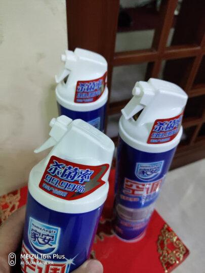 家安(HomeAegis)空调清洗剂消毒剂空调清洁剂除菌消毒(柜式机专用)360ml 晒单图