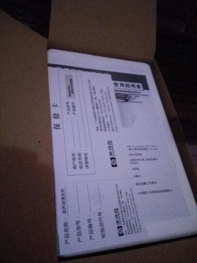 康得森超声波清洗机CDS-300双发生器眼镜珠宝零件清洗器304不锈钢桶800ml商用家用 晒单图