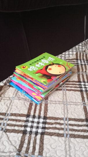 大图大字我爱读 爱听妈妈讲故事 安徒生童话 伊索寓言 格林童话 一千零一夜 套装共4册 晒单图