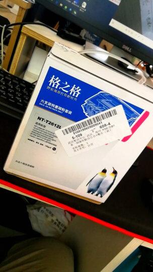 格之格NT-CN2612T易加粉硒鼓12A 适用hp q2612a惠普1005 1020 1010 3050 1018 3015佳能303 2900打印机墨粉 晒单图