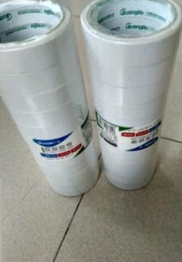 广博(GuangBo)12卷装24mm*10y双面胶带棉纸两面胶布办公用品SM-11 晒单图