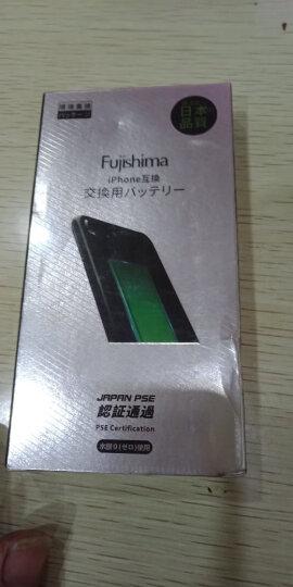 【日本进口】藤岛 苹果5s/5c电池 加强版1560mAh iphone5s/5c电池/苹果电池/手机电池/正品(送工具包) 晒单图