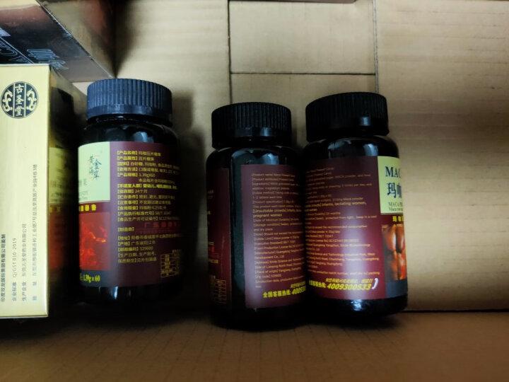 黄金海岸 男用玛咖精片秘鲁进口黑玛卡原料 大颗粒60片 可配男性保健品 晒单图