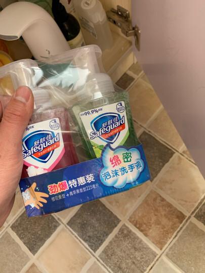 舒肤佳泡沫儿童洗手液巧虎樱花225ml 健康抑菌 pH温和 爸爸去哪儿同款 晒单图