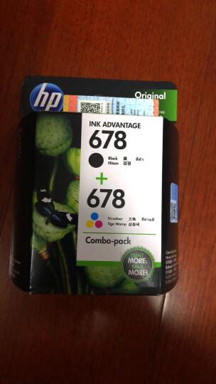 惠普(HP)L0S24AA 678黑色+678彩色套装 (适用HP Deskjet1018,2515,1518,4648,3515,2548,2648,3548,4518) 晒单图