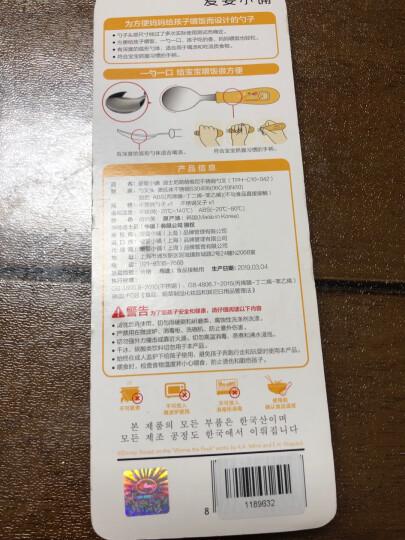 迪士尼(Disney)维尼儿童不锈钢碗 婴儿辅食碗 宝宝汤碗饭碗辅食碗小碗 双手柄汤碗 250ml 韩国进口 晒单图