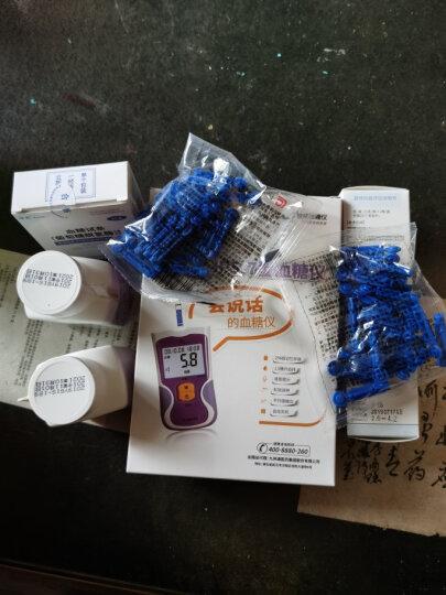 怡成 虹吸式血糖试条 血糖仪家用血糖试纸JPS-7带语音血糖仪器 血糖仪单机JPS-7型 晒单图