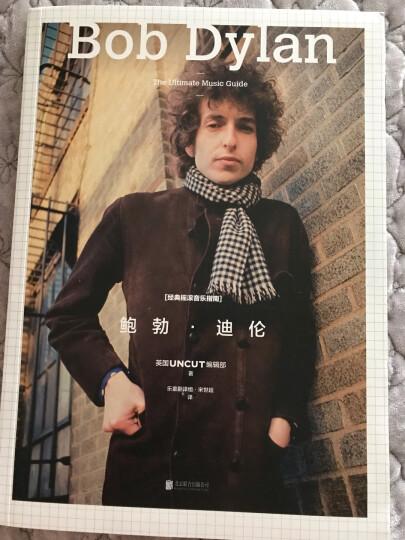 经典摇滚音乐指南:大卫·鲍伊 晒单图