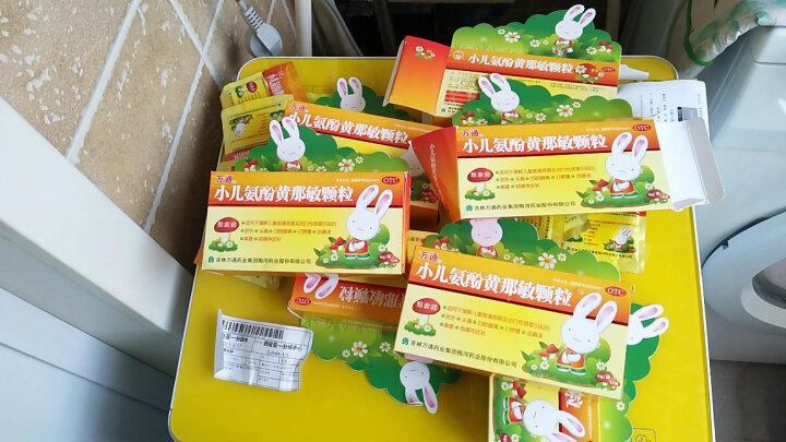 万通 小儿氨酚黄那敏颗粒6g*10袋儿童普通感冒流行性感冒引起的发热头痛鼻塞流鼻涕 晒单图