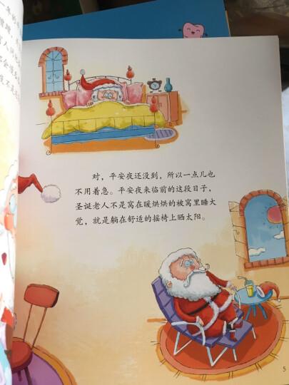幼儿情绪管理图画书-克服不良情绪(全8册 恐龙小Q) 晒单图
