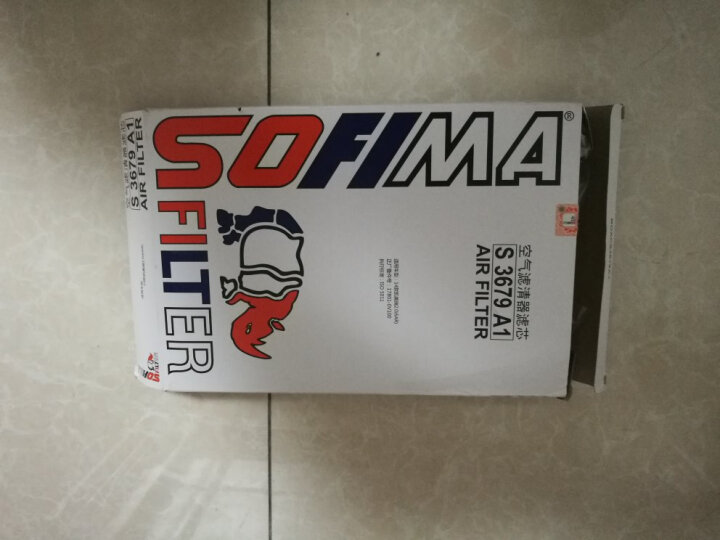 索菲玛(SOFIMA)空气滤芯/空气滤清器/空滤 S3679A1 凯美瑞/雷克萨斯LS460/LS600h 晒单图