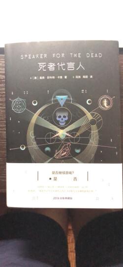 克苏鲁神话:黑暗降临仪式限定版 晒单图