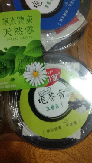 生和堂龟苓膏果冻布丁(冰糖菊花)208g*4杯 晒单图
