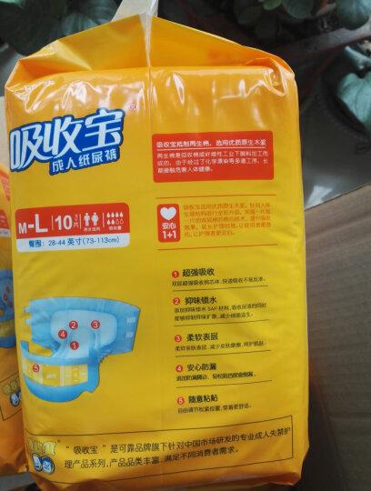 可靠 吸收宝 成人纸尿裤(臀围:73cm-113cm)老年人产妇 尿裤 M-L号10片*8包 晒单图
