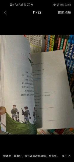 海军陆战队(套装共8册) 晒单图